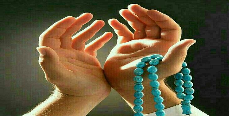 ادعيه و اذكار دعا و ختم مجرب