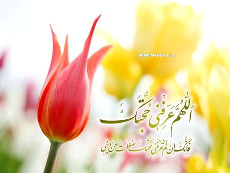 ادعيه و اذكار دعای حاجت رزق و روزی